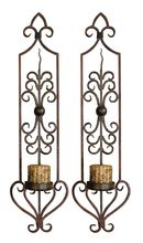 Uttermost 20987 - Uttermost Privas Metal Wall Sconces, Set/2